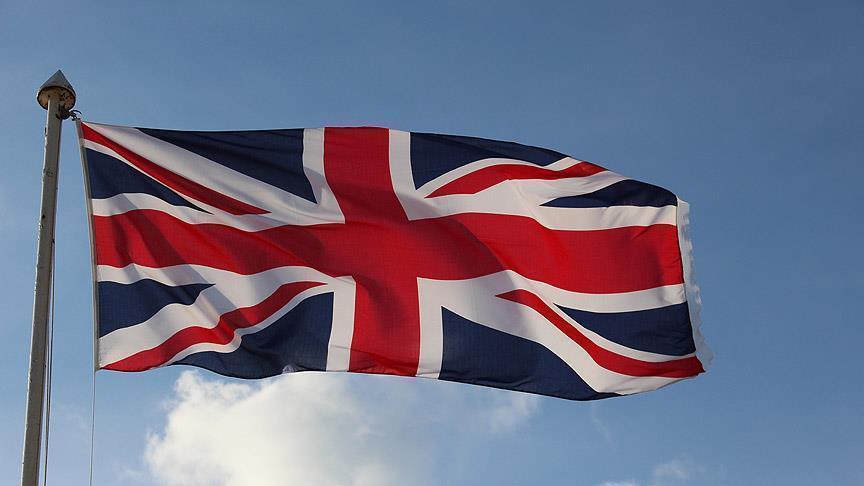 أميرة بريطانية تتأسف بعد ارتدائها لدبوس عنصري