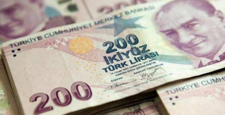 نشرة سعر صرف الليرة التركية مساء اليوم السبت 25/5/2019