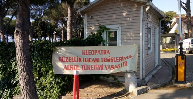 قرار من العدالة والتنمية بحظر الكحول يثير غضب المعارضة التركية | تابع التفاصيل