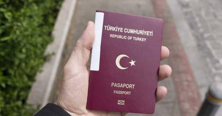 الجنسية التركية وطرق الحصول عليها لغير المستثمرين.. تابع التفاصيل