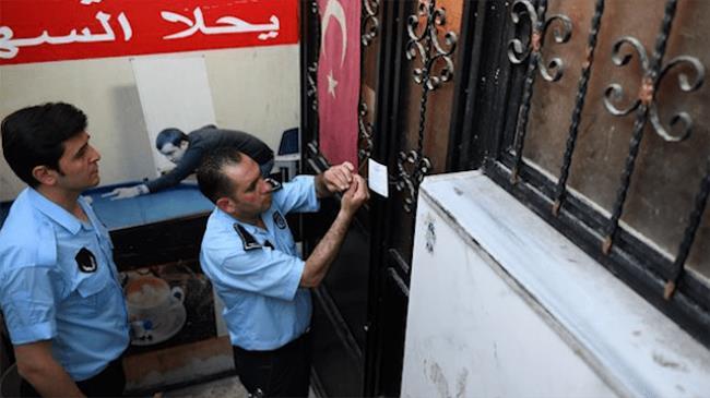 عاجل| تحذيـــــر أخـــير للسوريين في بورصـــة