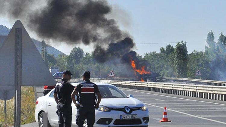 عاجل: انفجار ضخم في ولاية قونية التركية ... تابع التفاصيل