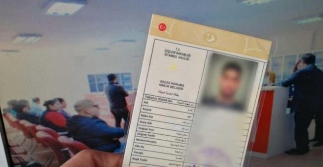 هام للسوريين| الهجرة التركية تتيح موقعاً لتحديث بيانات الكملك في عدة ولايات