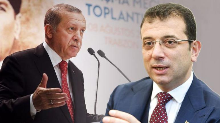أكرم إمام أوغلو: معارضا لإردوغان ويعتبر مشروعه خيانة
