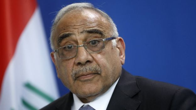 يا عبد المهدي عن أي رفعة رأس تتحدث...!!!!!