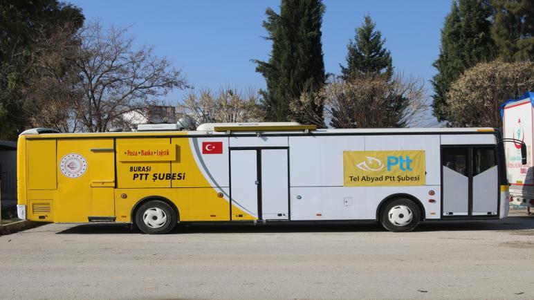 هام للسوريين : مؤسسة البريد التركية تفتتح فرعا في تل أبيض السورية