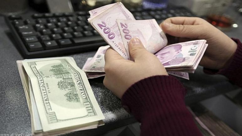 أسعار صرف العملات والذهب مقابل الليرة التركية الثلاثاء 31 ديسمبر 2019