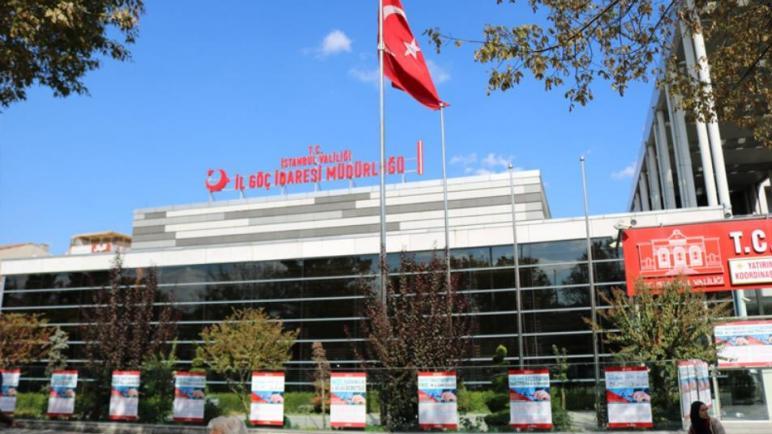عاجل | اجراءات جديدة من دائرة الهجرة للسوريين في اسطنبول