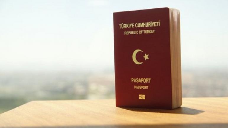 عشر طرق تمكنك من الحصول على الجنسية التركية