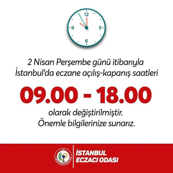 عاجل| تغيير ساعات عمل الصيدليات في اسطنبول
