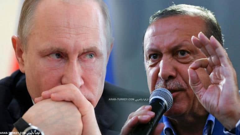 عاجل| احباط مشروع بوتين الكبير ووكالة أنباء تكشف عن المفاجأة التركية