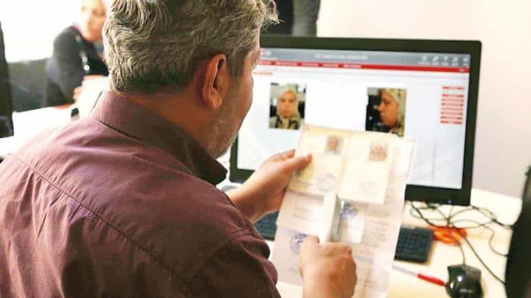 هام| حذف ملفات الجنسية التركية للسوريين بشكل نهائي .. إليكم السبب!