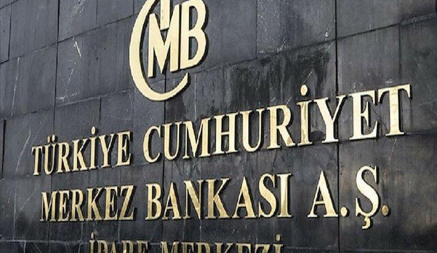 قرار البنك المركزي التركي بشأن سعر الفائدة