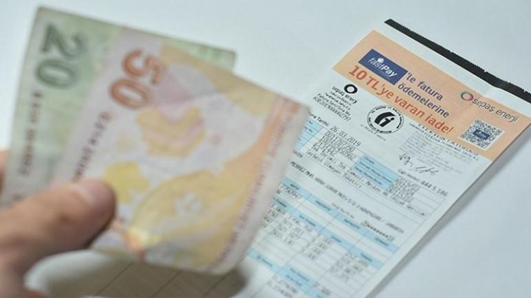 معهد الإحصاء يثبت ارتفاع اسعار الكهرباء والغاز  منذ بداية العام حتى شهر يونيو