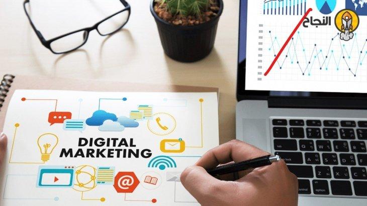 أهمية التسويق الرقمي لمجال العقارات عبر الانترنت وكيف يتم؟