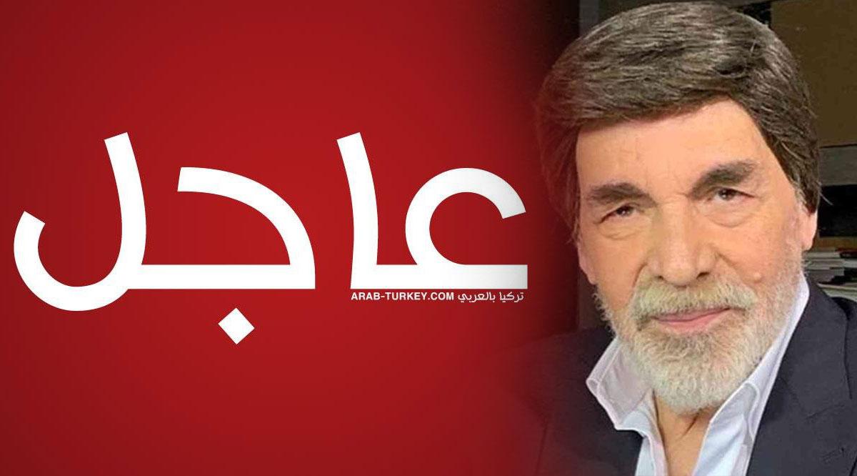 خبر وفاة الفنان ياسر العظمة .. ومنشور رسمي على صفحته
