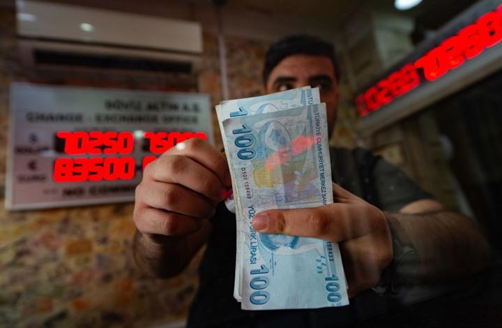 لا تقع في فخ الصعود والهبوط ... فهذه هي الطريقة التي تحمي بها أموالك من تقلبات العملة.