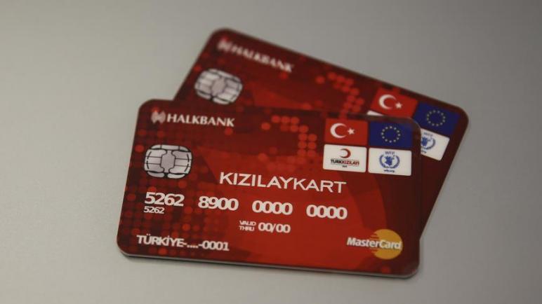 هام| الهلال الأحمر يبدا بتنفيد القرار الخاص ببطاقات المساعدات الممنوحة للاجئين .. التفاصيل