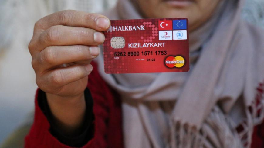 الهلال الاحمر التركي يعلن عن بيان بخصوص المساعدات المالية