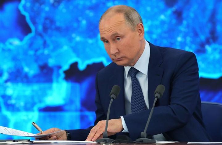 الرئيس الروسي بوتين يهاجم المثليين ويعتبر عمليات التحول الجنسي