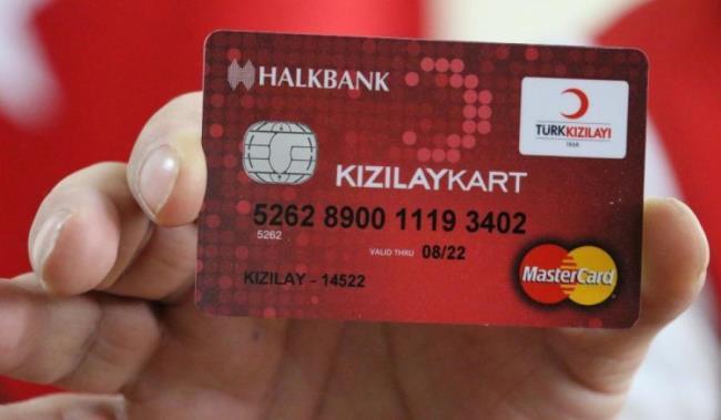 تنبيه هام من الهلال الأحمر التركي للعائلات السورية