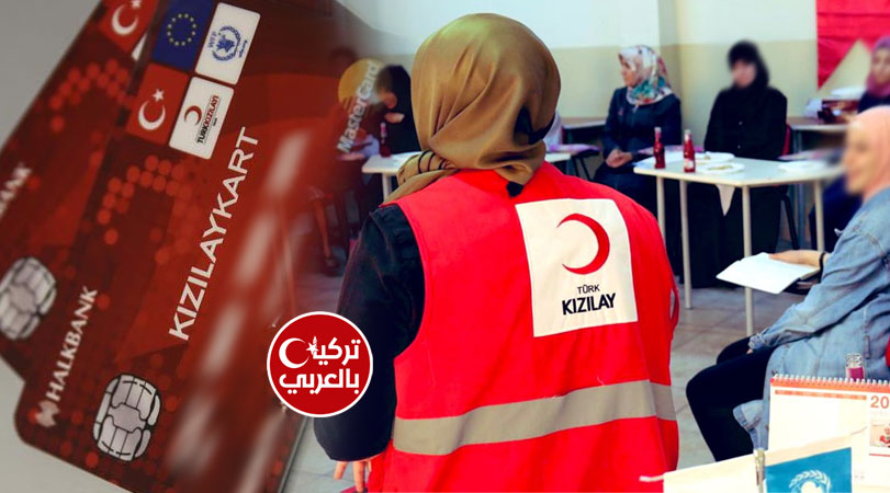 راتب 766 ليرة تركية شهرياً .. دعوة للتسجيل في مراكز التعليم المهني