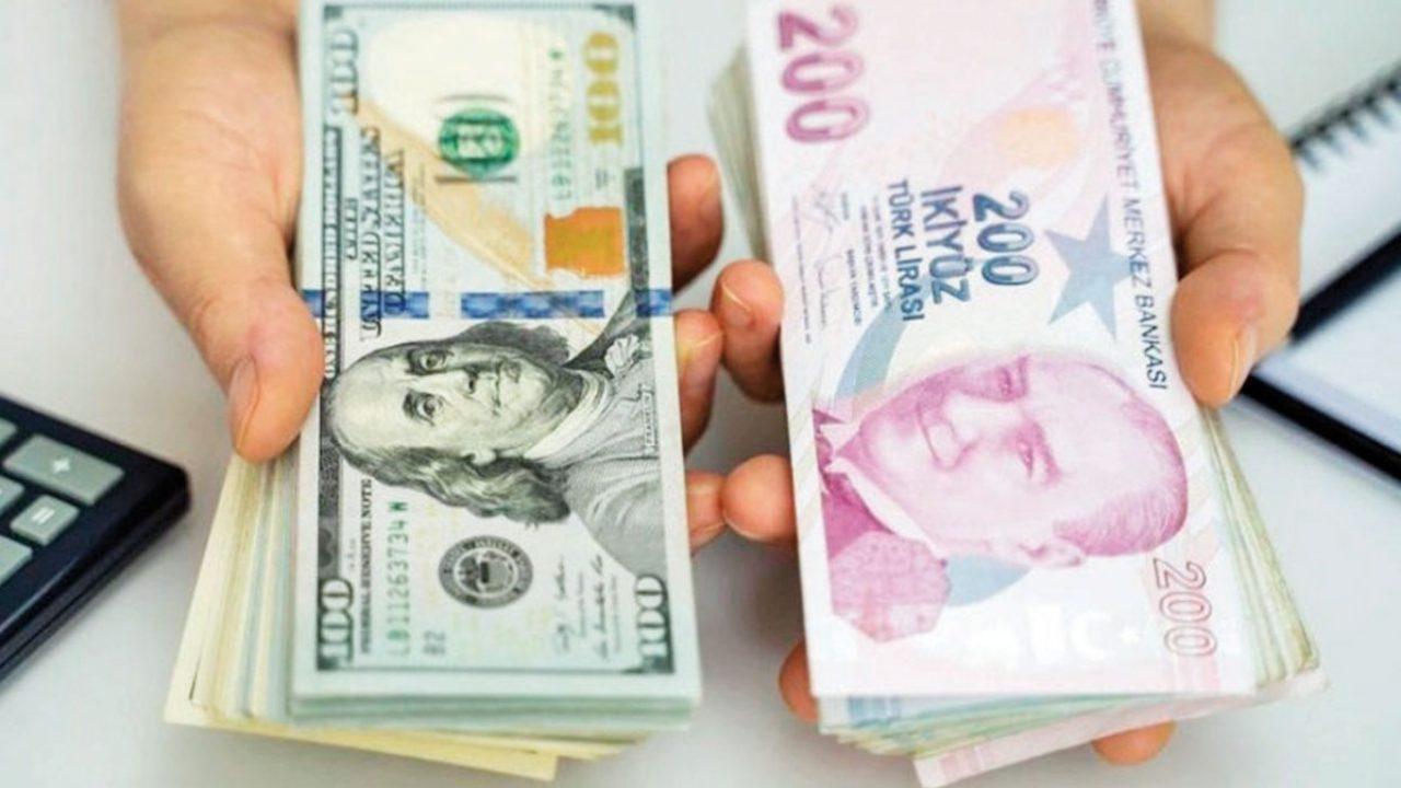 سعر الليرة التركية مقابل الدولار واليورو